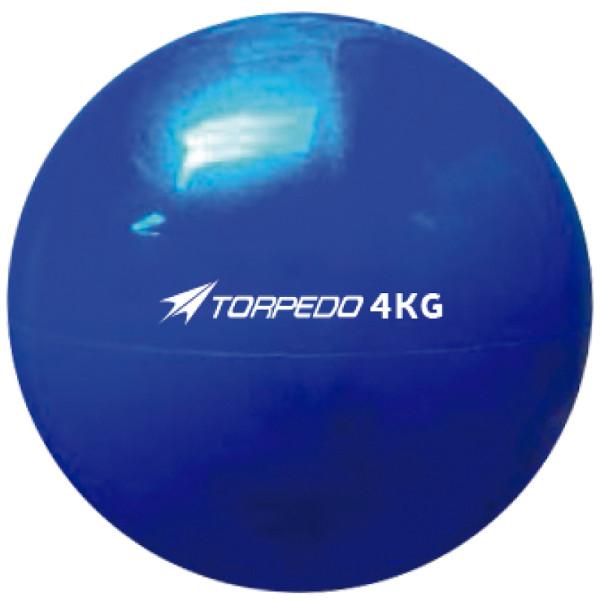 Balon Medicinal Torpedo de 4 kg. - Silicona