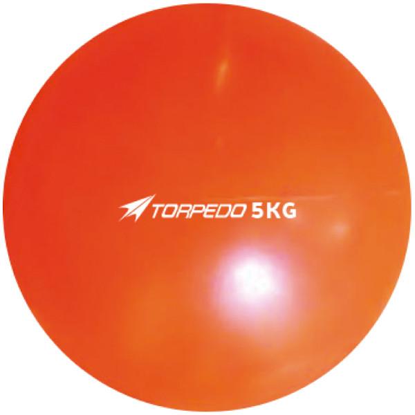 Balon Medicinal Torpedo de 5 kg. - Silicona