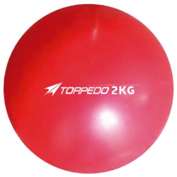 Balon Medicinal Torpedo de 2 kg. - Silicona