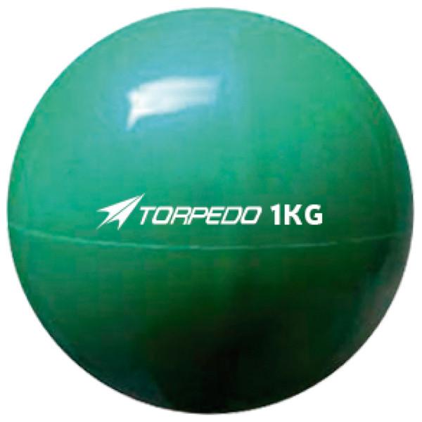 Balon Medicinal Torpedo de 1 kg. - Silicona