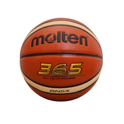 Pelota - Balon de Basquetbol Molten GN5X