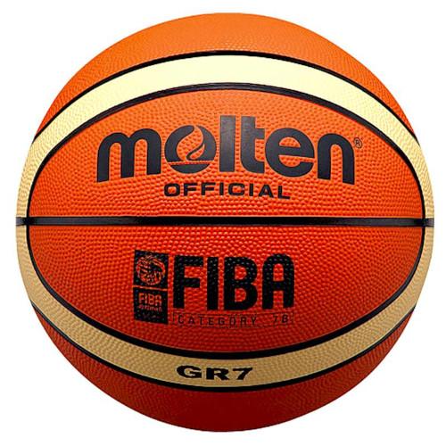 Pelota - Balon de Basquetbol Molten GR7 - GR6 - GR5 - GR3