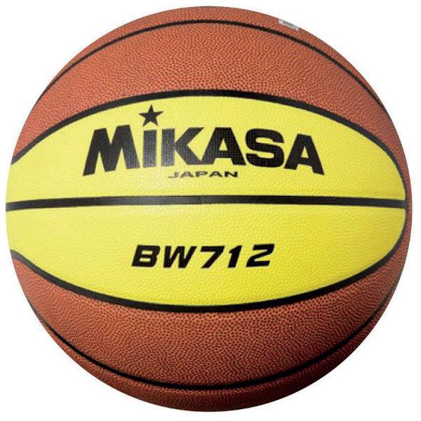 Balon de Basquetbol Mikasa BW