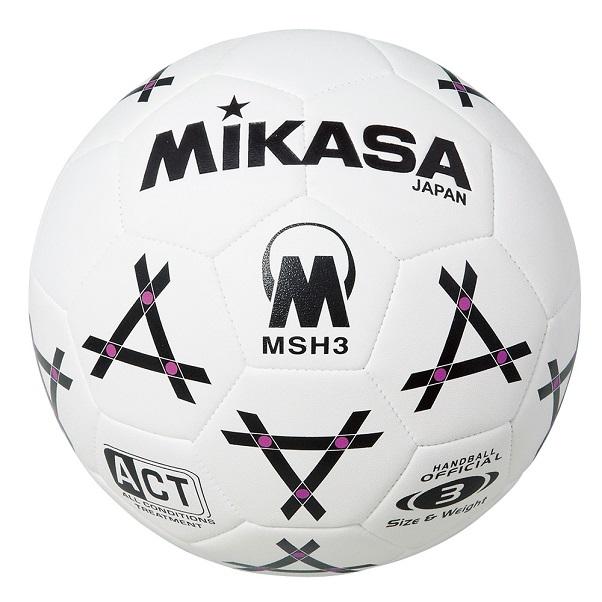 Balon de Handbol Mikasa Nº3 MSH3