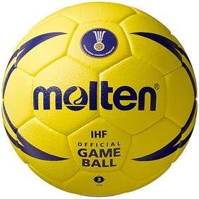Balon Handbol Molten 5000