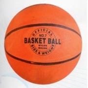 Balon de Basquetbol Nº7