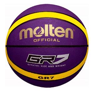 Balon de Basquetbol Molten BGR | BGR7 - BGR5 - BGR3