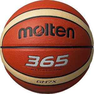 Balon Basquetbol Molten GHX