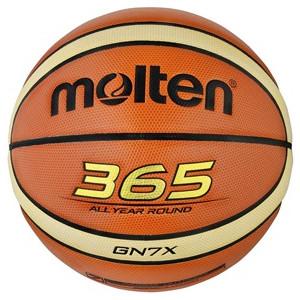 Balon Basquetbol Molten GNX