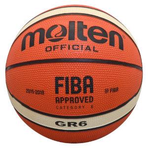 Pelota - Balon de Basquetbol Molten GR6