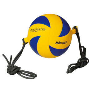 Balon de Voleibol Mikasa MVA300ATTR(Remache)